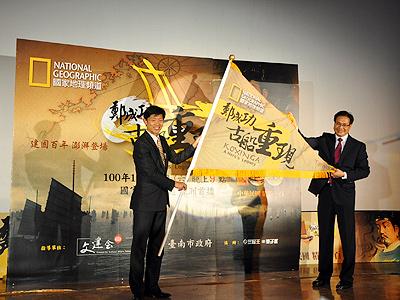 鄭成功古船重現紀錄片 亞洲國家地理頻道22日首播